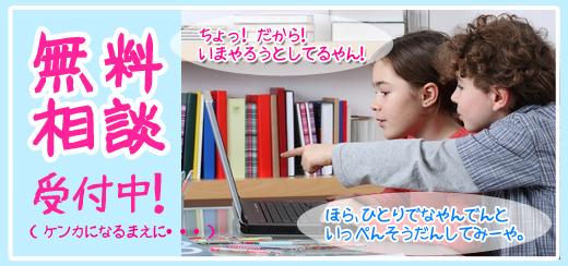 カルチャー教室のネット集客なら【TSUNAGARU】