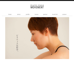 PILATES STUDIO MOVEMENT 代表 北 佳子さま
