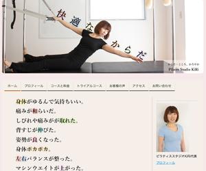 Pilates Studio KiRi代表 松田 キリエさま