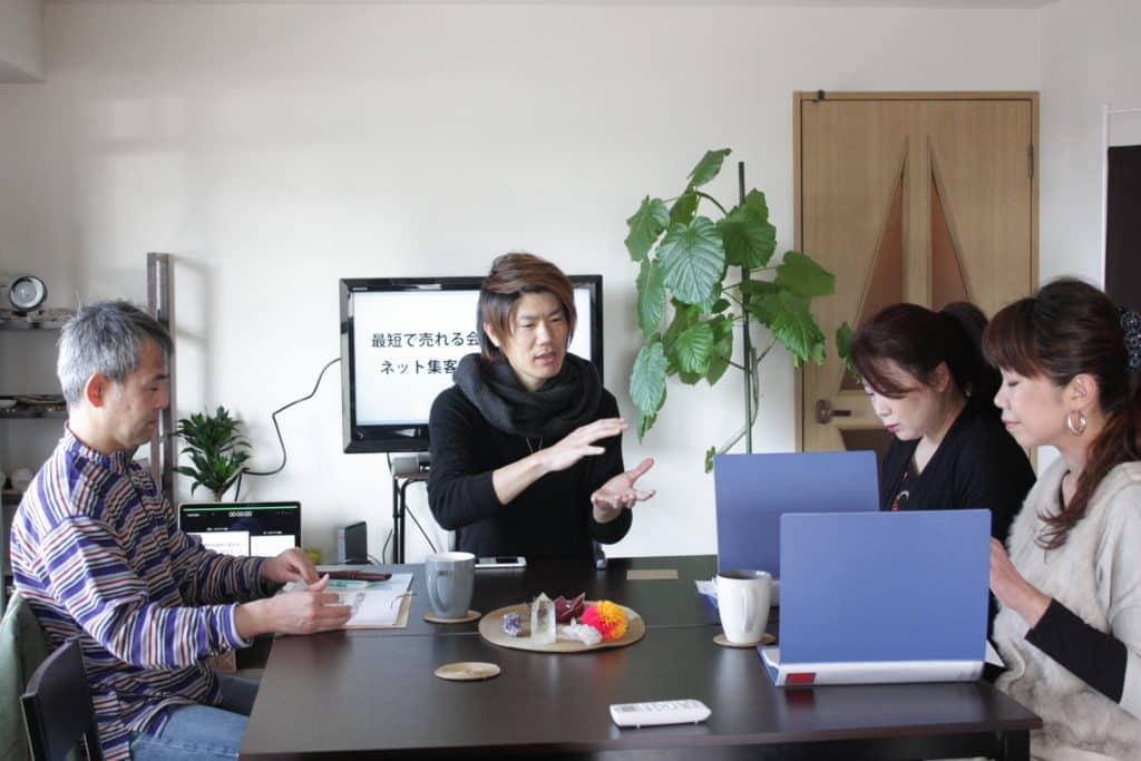 教室集客の専門家 増地 崇志