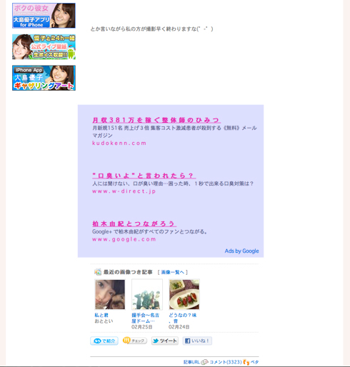 img_google_ppc.jpg