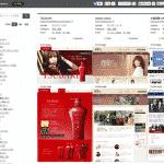 【現代デザイン】ホームページデザインのリンク集