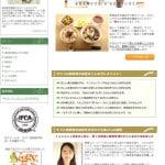 タカハシタカコの美容食学講座(横浜市)