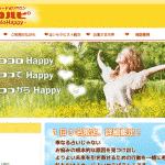 【ホームページ制作事例】タロットカード占いサロン ココハピ様