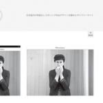 レスポンシブWebデザインのサイト集