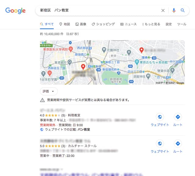 MEO Googleマップ 無料集客