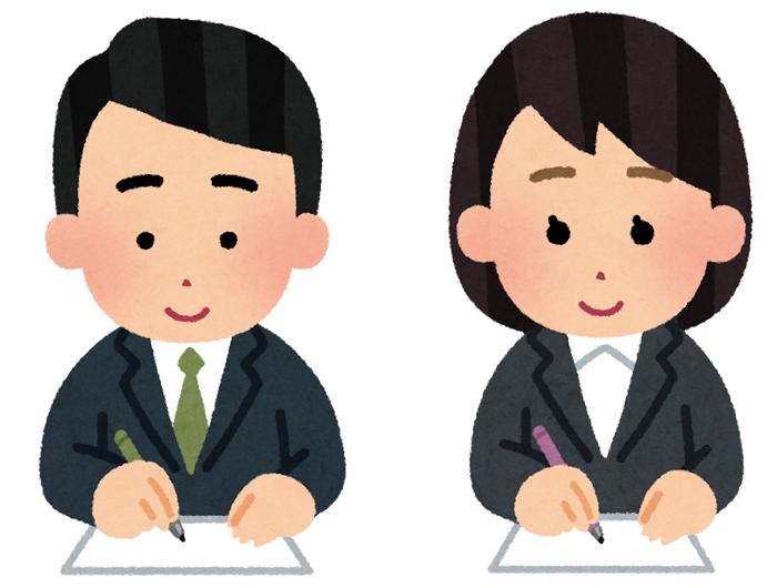 生徒募集の目標数を紙に書くと叶う!?