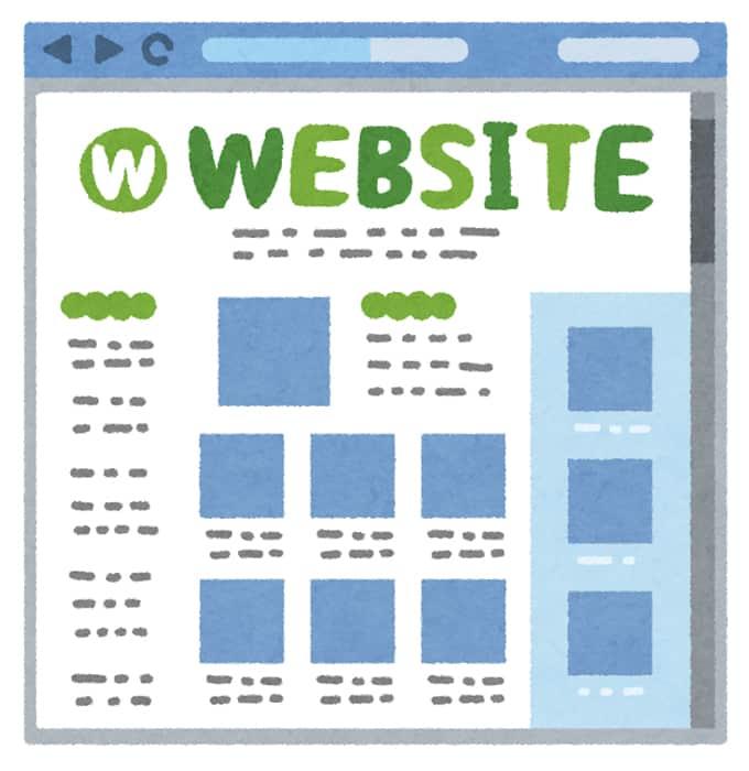 今すぐホームページの見た目を変えて、成約率を高める3つの方法